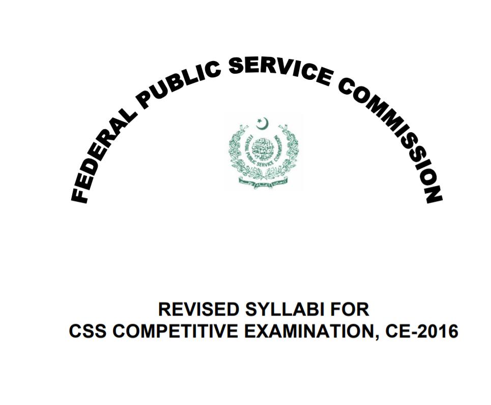 CSS Syllabus 2021 pdf free download