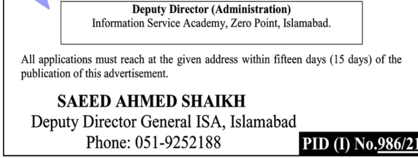 MOIB Jobs 2021 Application Form - Ministry of Information and Broadcasting Jobs 2021