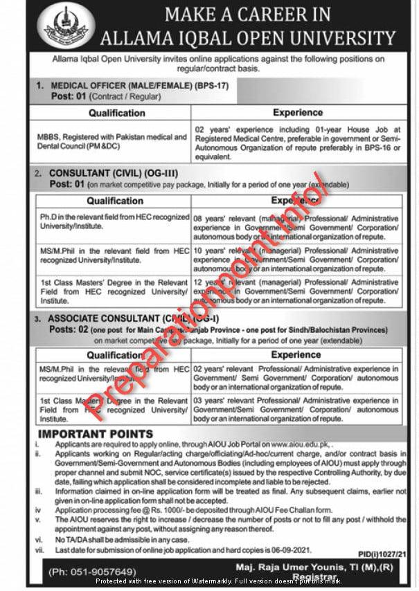 www.aiou.edu.pk jobs 2021 - AIOU jobs advertisement 2021