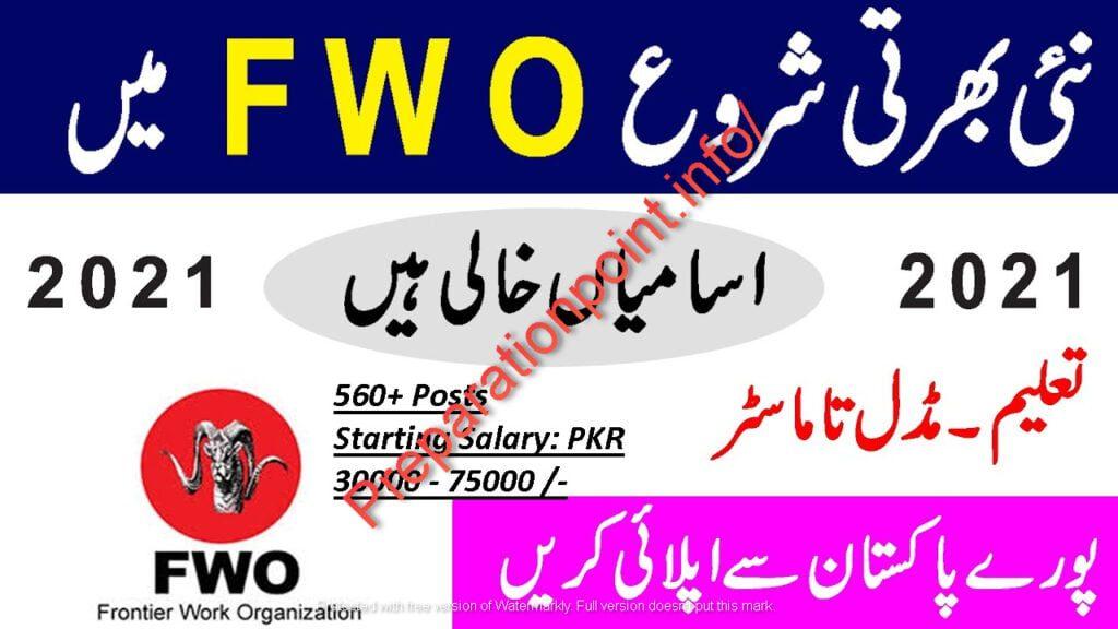 FWO Jobs 2021 - Frontier Works Organization 2021