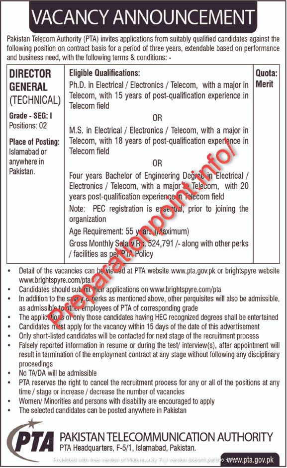 PTA jobs 2021 Advertisement - www pta gov pk jobs 2021