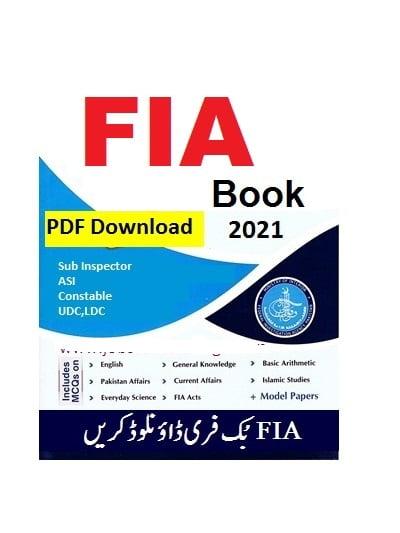 FIA Written Test Date 2021 - FIA Test Preparation Book PDF Free Download 2021
