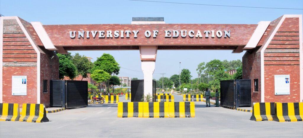 www.ue.edu.pk Admission 2021 - UE Lahore Admission 2021