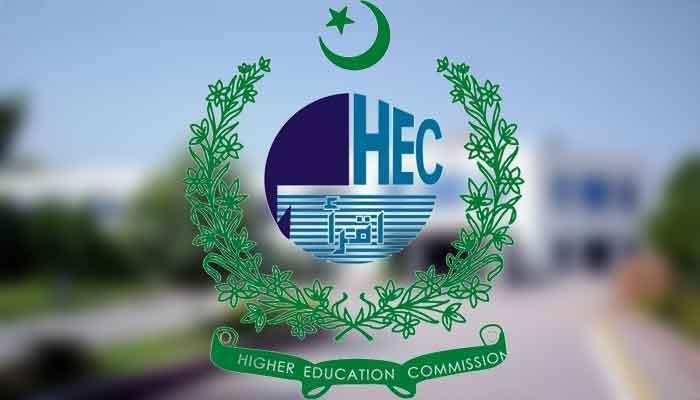 www.hec.gov.pk USAT Test 2021