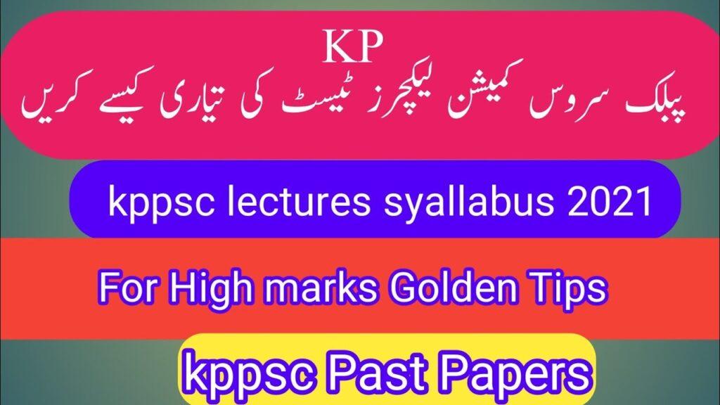 KPPSC Syllabus 2021